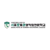 Seoul Hotel and Tourism Vocational Training College