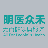 All For People's Health
