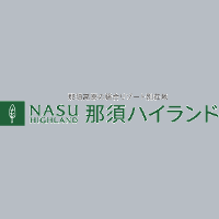 Towa Nasu Resort