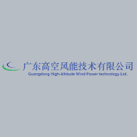 Guangdong High Altitude Wind Power Technology