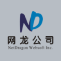 NetDragon Websoft (Online Education Subsidiary)