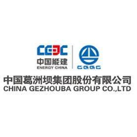 China Gezhouba Group Company
