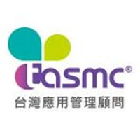 Taiwan Application Service Management Consulting