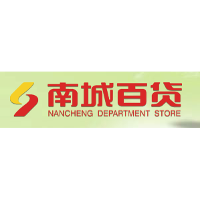 Nancheng Department Store