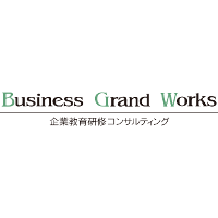 Business Grand Works Company