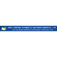 Hebei Nanfeng Automotive Equipment (Group) Company